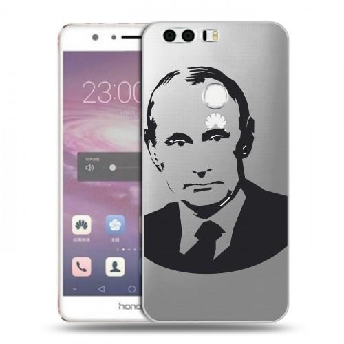 Полупрозрачный дизайнерский пластиковый чехол для Huawei Honor 8 В.В.Путин  (на заказ)