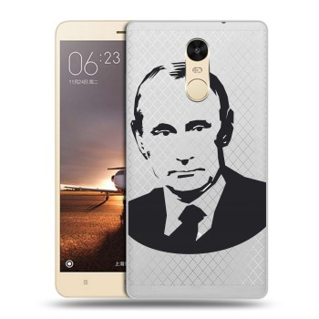 Полупрозрачный дизайнерский пластиковый чехол для Xiaomi RedMi Note 4 В.В.Путин  (на заказ)