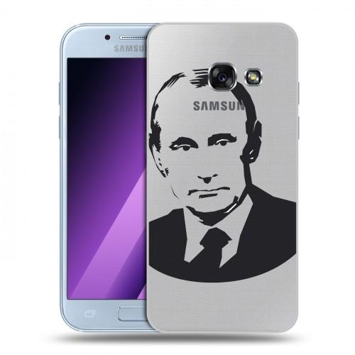 Полупрозрачный дизайнерский силиконовый чехол для Samsung Galaxy A5 (2017) В.В.Путин  (на заказ)
