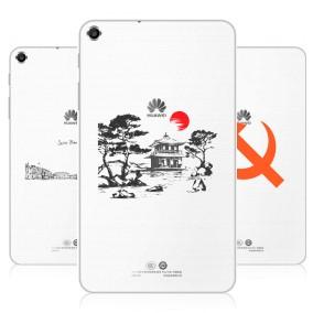 Дизайнерский силиконовый чехол для Huawei MediaPad T1 7.0 Города