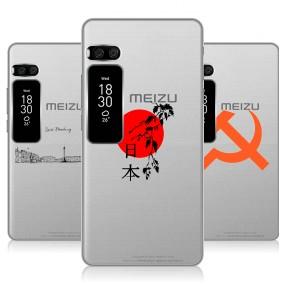 Дизайнерский пластиковый чехол для Meizu Pro 7 Plus Города