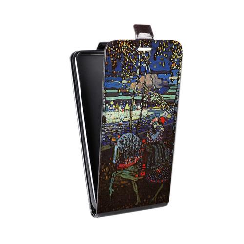 Дизайнерский вертикальный чехол-книжка для Samsung Galaxy S6 Edge